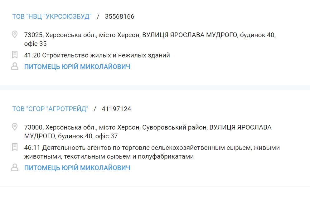 """КП """"Гарантия"""" ждет выемка документов"""